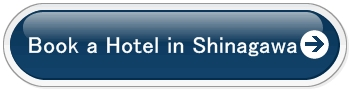 Book a hotel in Shinagawa via Booking.com